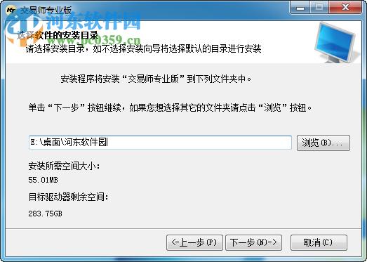 交易师专业数据分析系统下载 1.1.7 官方版
