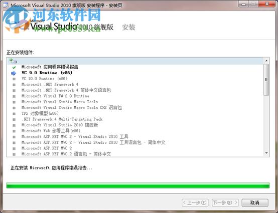 CAD辅助设计软件(ZDM)2010下载 附安装教程 10.0 单机版
