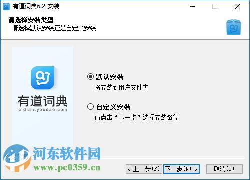 柯林斯英汉双解大词典下载 6.2.54.2064 官方增强版