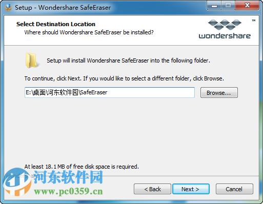 Wondershare SafeEraser(电子设备隐私信息消除) 4.9.7.10 免费版