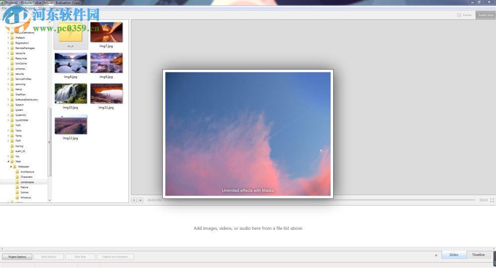 PicturesToExe 9.0.19 多国语言绿色特别版