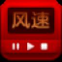 智睿高清网络电视下载 1.0.0 官方最新版