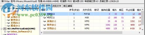 云骑士装机大师 11.5.47.1530 官方最新版