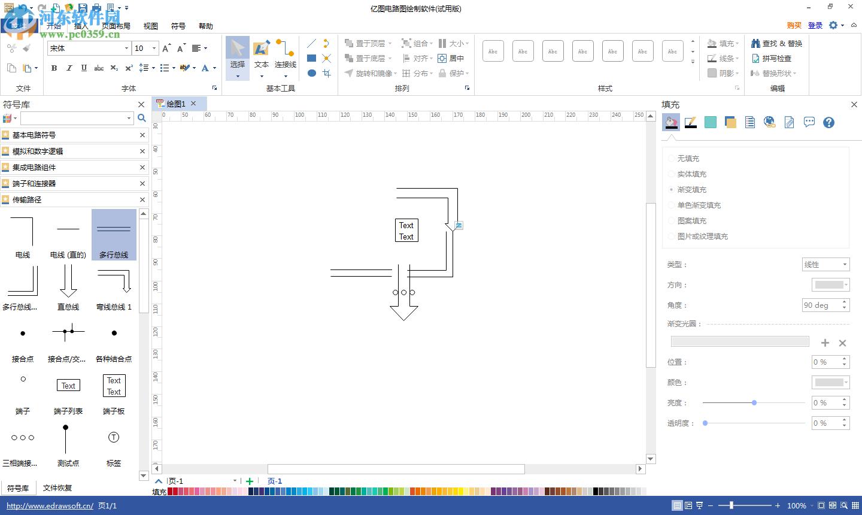 """1、下载文件找到""""schematicsmaker-cn.exe""""双击运行,进入软件安装向导界面;   2、进入软件安装向导界面,点击我接受许可协议中的条款,点击下一步;    3、文件安装位置,建议安装在D盘,点击下一步;    4、选择是否协议安装桌面快捷方式,不需要把勾去掉,点击下一步;    5、准备安装,点击安装;    6、安装进行重,请耐心的等待."""
