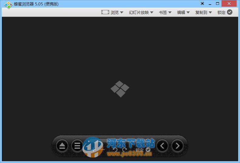 Honeyview(漫画阅读器电脑版) 5.1.9 免费中文版