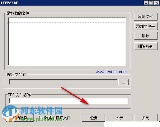 TIFF2PDF (TIFF转换PDF文件) 1.28 绿色汉化版