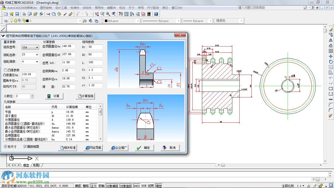 机械工程师CAD画图怎么自己下载的cad提高效率图片