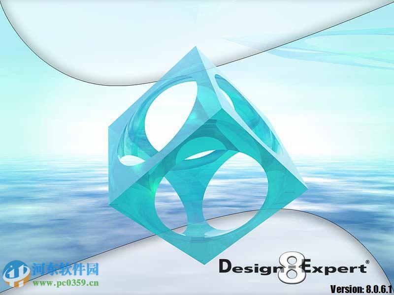 Design expert(实验设计软件)下载 8.0.6.1 中文免费版