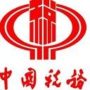 辽宁省国家税务局网上办税服务厅客户端 1.0 官方最新版