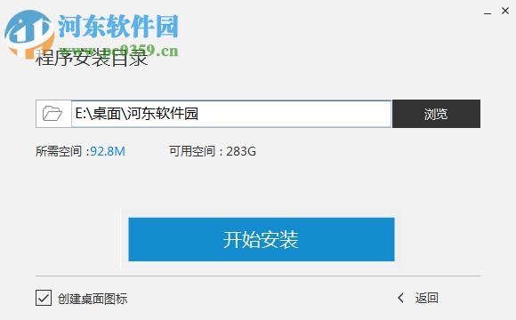 全视通下载 1.1.5.67 官方版