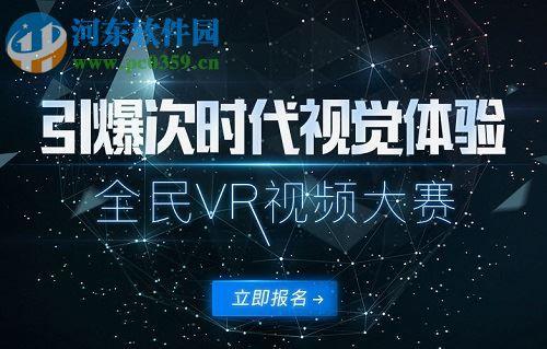 优酷vr视频 6.8.5.3259 官方最新版