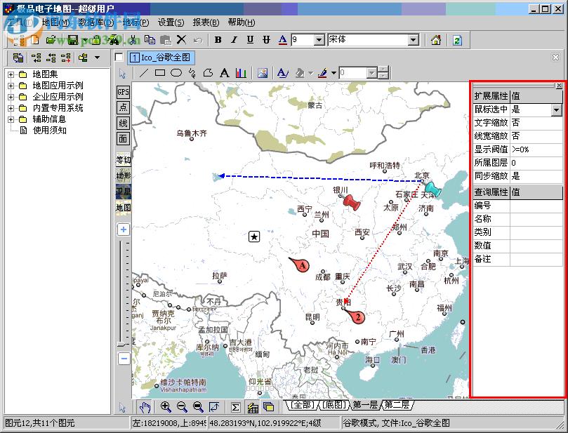 极品电子地图(可自建地图服务器)