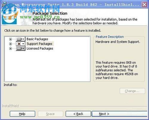 digitalmicrograph(经典透射电镜分析) 附安装教程 3.9 最新免费版