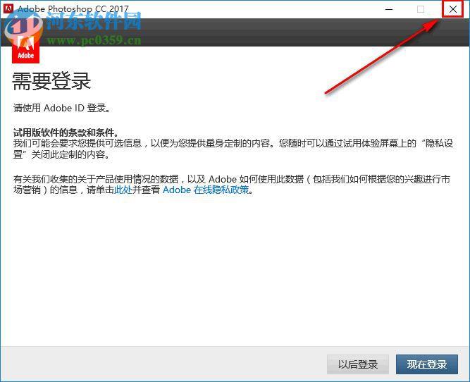 Adobe Photoshop CC 2017下载 32位/64位 18.0 中文版