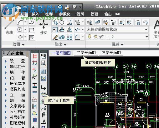 idwgtab64位下载|idwgtab(CAD多窗口v背景背景cad2010调怎么成插件黑色把图片