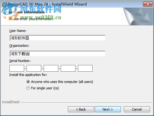 DesignCAD 3D MAX(3D建模和2D制图软件)下载 27.0 免费版