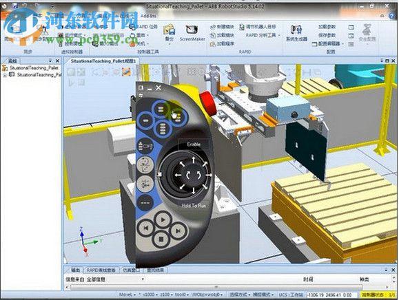 ABB RobotStudio(机器人仿真软件)下载 6.0.2 免注册中文版