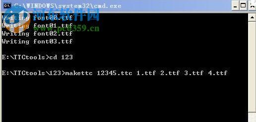 TTCtools(TTF转TTC工具) 2.0 绿色版