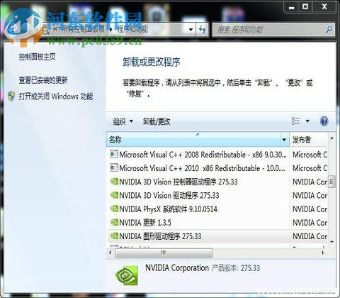 Driver Sweeper(驱动卸载工具) 3.2.0 绿色中文版