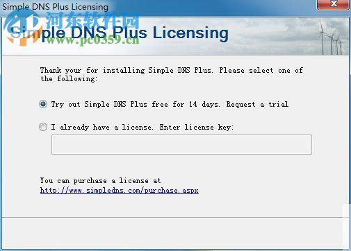 Simple DNS Plus(dns服务器搭建软件) 8.0.103 免费版