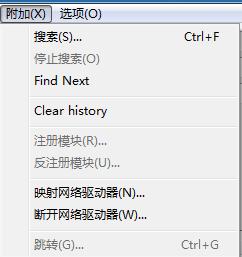 EF Find(文件搜索工具) 18.07 中文版