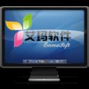 艾玛美容会员管理系统下载 5.4.3 免费版