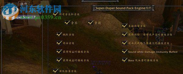 SuperMario(超级玛丽音效素材包) 2.0.1 官方最新版
