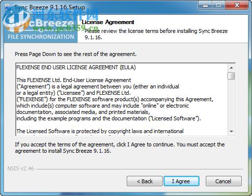 SyncBreeze(文件管理同步)