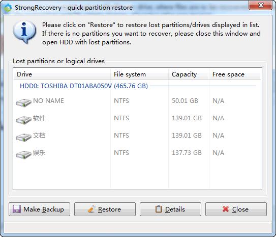 StrongRecovery(高性能的数据恢复工具) 3.9.3.6 官方免费版