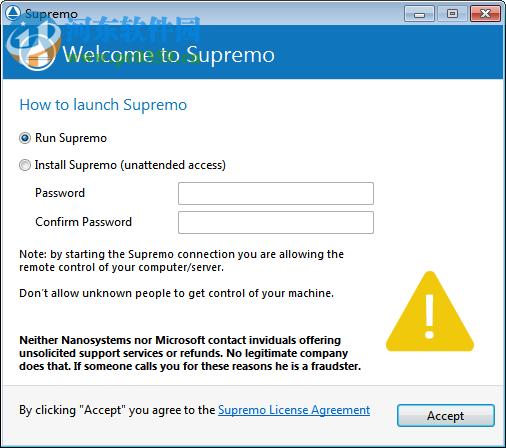 Supremo(桌面控制软件)