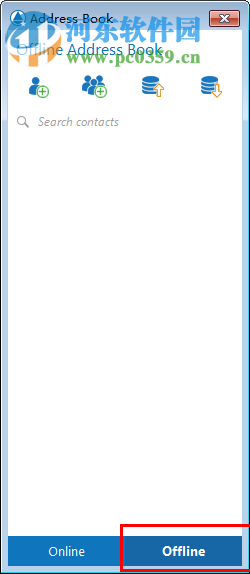 Supremo(桌面控制软件) 3.3.0.864 官方版