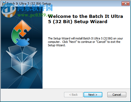 Batch It Ultra(批量添加水印) 5.55 官方版