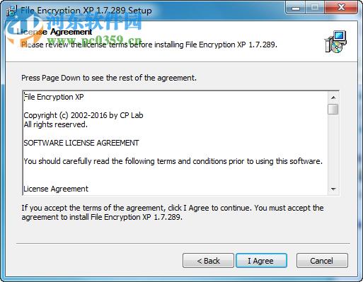 文件加密工具(File Encryption XP) 1.7.338 官方版
