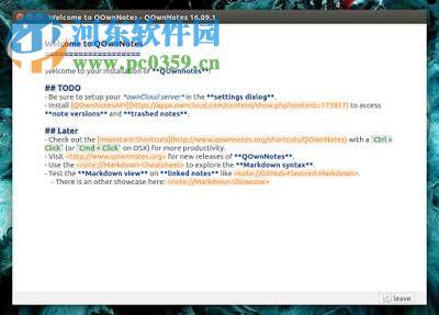 事务笔记管理(QOwnNotes) 18.09.2 官方版