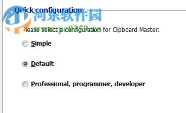 复制粘贴工具(Clipboard Master) 4.8.0 官方版