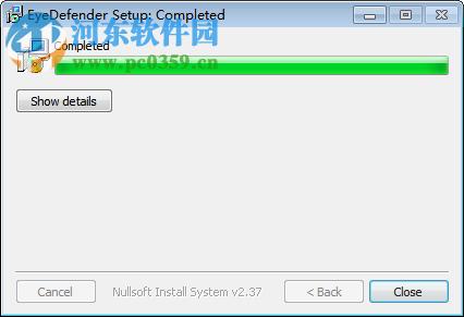 电脑定时休息软件(EyeDefender)下载