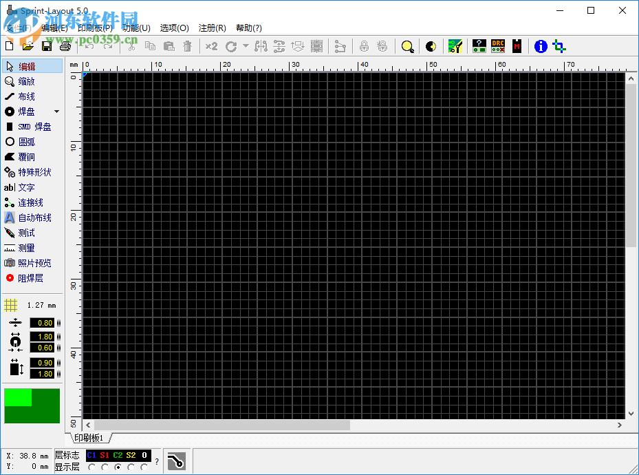 """扫描和复制布局   从杂志的扫描布局可以被用来作为复制复制或简单的扩展。该布局必须是可用的位图文件。位图显示在编辑器的背景中。   确保位图文件是单色的(黑白)。如果扫描的文件有不同的文件格式,则使用一个图形应用程序来创建一个合适的文件。   600 dpi的位图分辨率是可取的。较低的决议将导致质量损失。更高的分辨率将浪费内存,没有质量增益。   加载扫描的副本   调用扫描副本…从""""选项""""菜单或单击工具栏中的""""相应""""按钮:   扫描副本的"""