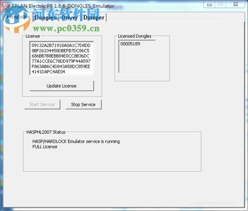 EPLAN P8 EEC One下载(电气设计软件) 2.6 免费版