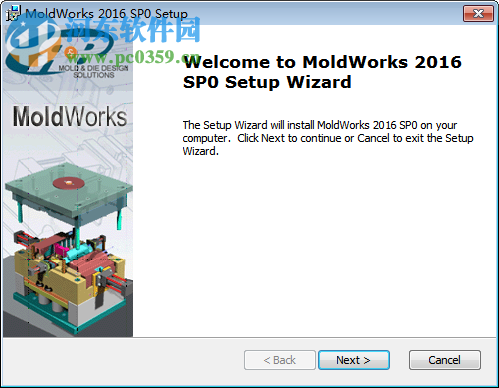 3d2010安装步骤图解