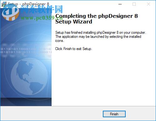 phpdesigner破解版 php程序设计器phpDesigne创造不一样的字体影视v字体图片