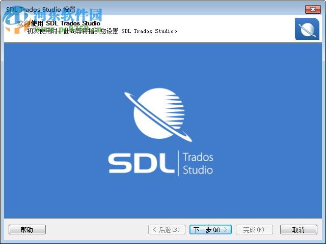 SDL Trados Studio 2017下载(翻译软件) 14.0.5746.0 免费版