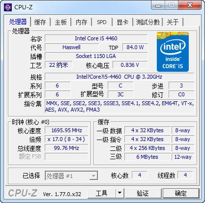 CPU-Z(硬件信息检测工具) 1.80.1 中文绿色版