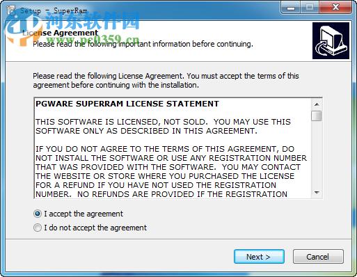 PGWARE SuperRam(内存整理工具)