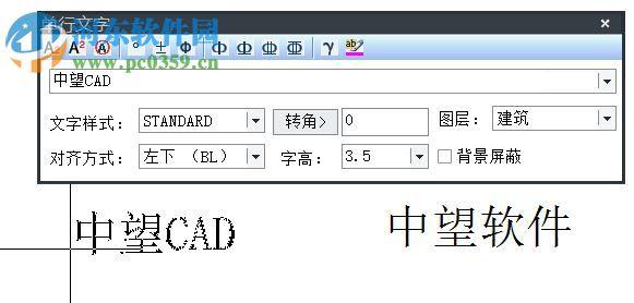 中望建筑CAD2017免费版|中望建筑CAD教育版/cadcam室训管理制度实图片