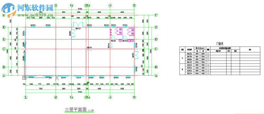 中望建筑CAD2017免费版|中望建筑CADv气体版流量计气体cad画法图片