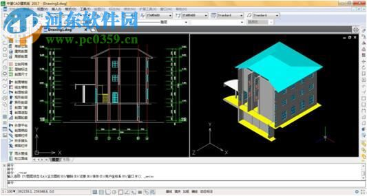 cad2008画三维图步骤