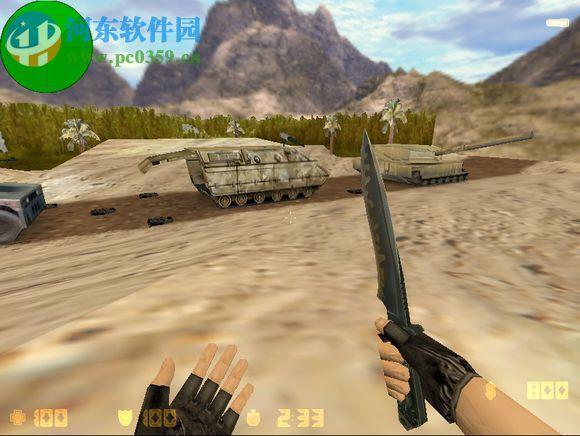 《反恐精英CS1.6》(英文:Counter-Strike;简称CS)是一种以团队合作为主的第一人称射击游戏,它是由著名游戏《半条命》(Half-Life)的其中一个游戏模组(MOD)衍生而成的游戏。虽然只是简单的一个MOD,但是它却在全世界风靡起来,WCG、CPL、ESWC等世界顶级电子竞技大赛都以CS1.