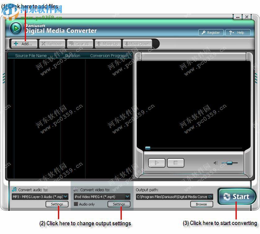 drm版权保护破解工具(Digital Media Converter) 下载 2.0.24 中文特别版