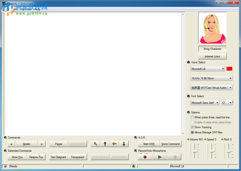 DSpeech(文本阅读工具) 1.71.10 免费版
