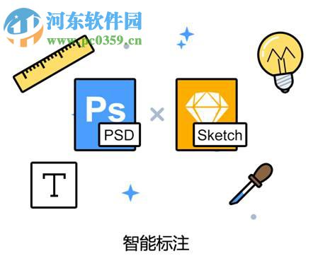 pxcook像素大厨 3.8.4 官方版